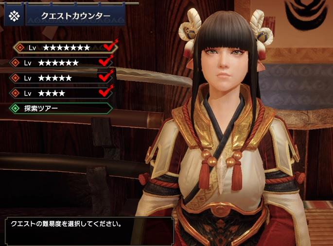 f:id:haruhiko1112:20210402035545j:plain