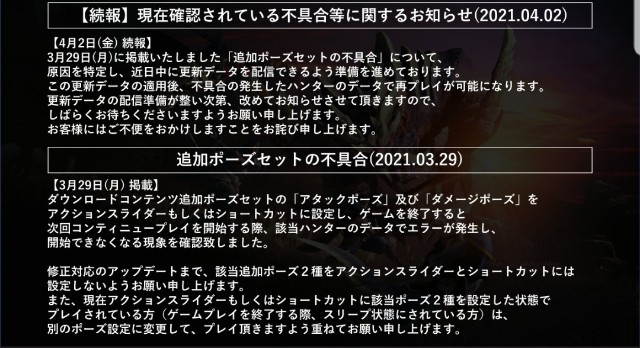f:id:haruhiko1112:20210402185849j:image
