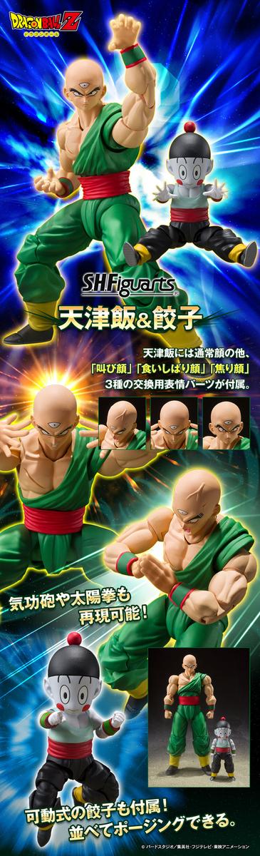 f:id:haruhiko1112:20210409020609j:plain
