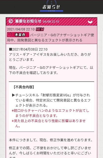 f:id:haruhiko1112:20210409205012j:plain