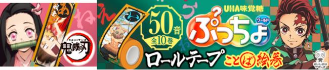 f:id:haruhiko1112:20210413021245p:plain