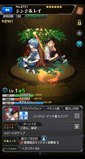 f:id:haruhiko1112:20210415024656j:plain