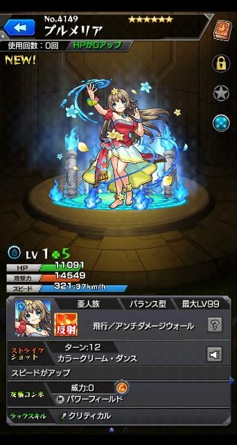 f:id:haruhiko1112:20210415024657j:plain