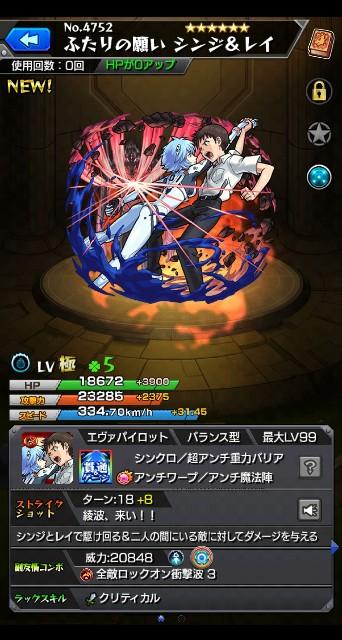 f:id:haruhiko1112:20210415025120j:plain