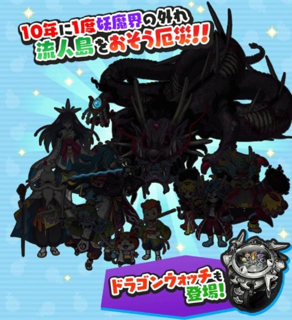 f:id:haruhiko1112:20210415145305j:plain