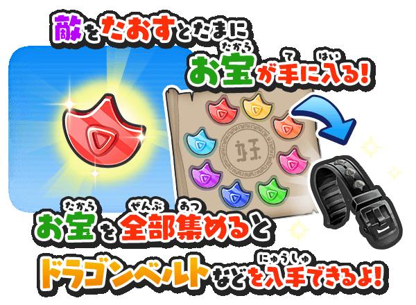 f:id:haruhiko1112:20210415151926p:plain