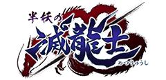 f:id:haruhiko1112:20210415152028p:plain