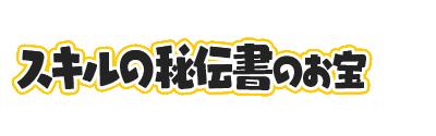 f:id:haruhiko1112:20210415153001p:plain