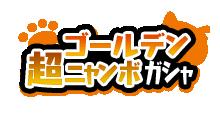 f:id:haruhiko1112:20210415153119p:plain