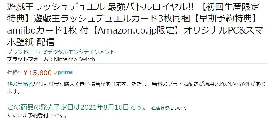f:id:haruhiko1112:20210421202358j:plain