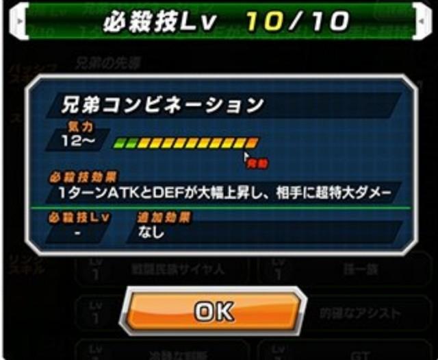 f:id:haruhiko1112:20210426183510j:plain