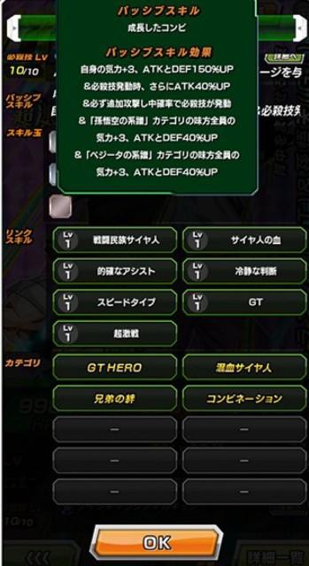 f:id:haruhiko1112:20210426185133j:plain