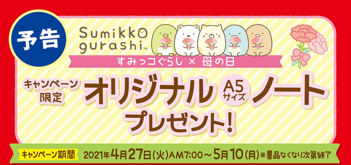 f:id:haruhiko1112:20210426210315j:plain