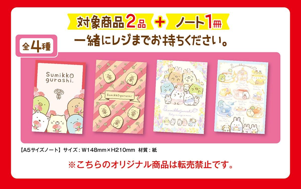 f:id:haruhiko1112:20210426210453j:plain
