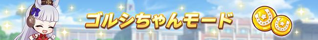 f:id:haruhiko1112:20210430032443p:plain