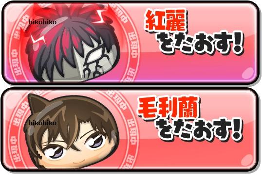 f:id:haruhiko1112:20210430155238j:plain