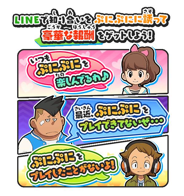 f:id:haruhiko1112:20210430175915p:plain
