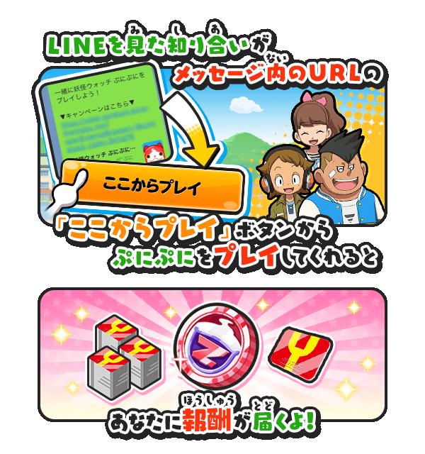 f:id:haruhiko1112:20210430175925p:plain