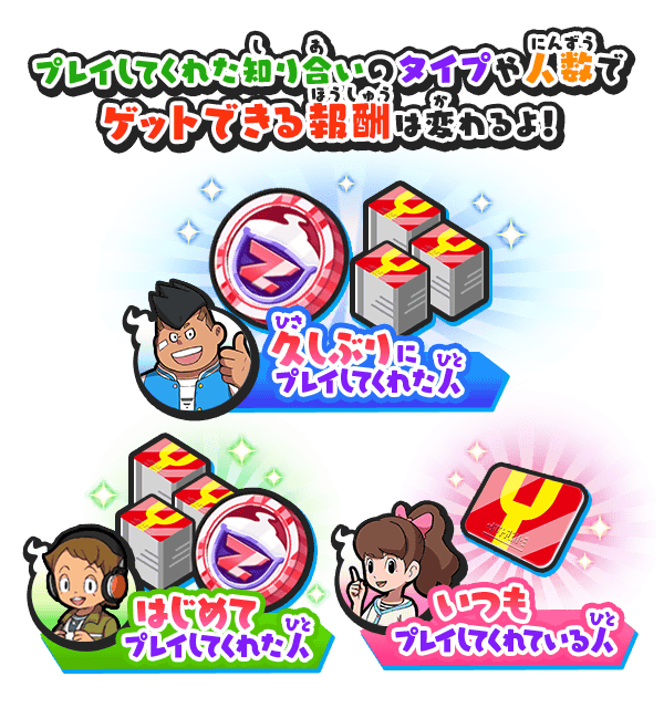 f:id:haruhiko1112:20210430180214p:plain