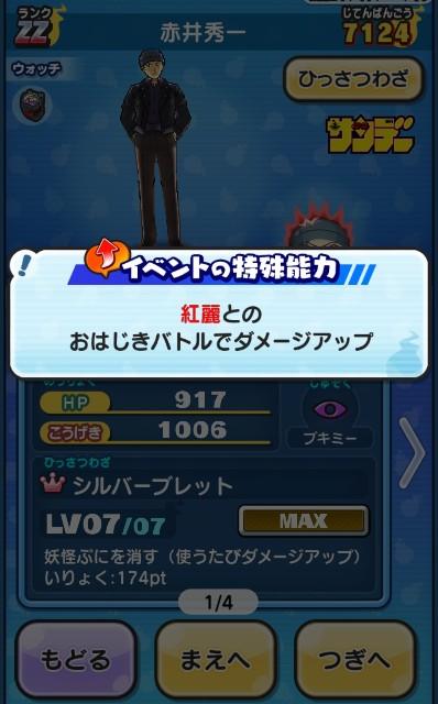 f:id:haruhiko1112:20210503030453j:plain