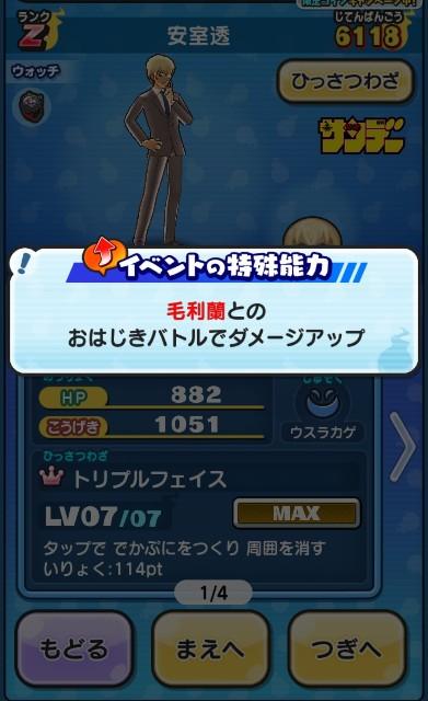 f:id:haruhiko1112:20210503030539j:plain