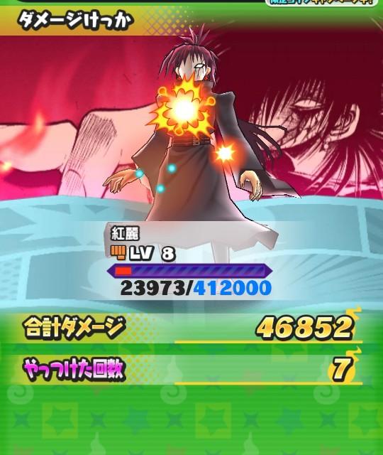 f:id:haruhiko1112:20210503030614j:plain