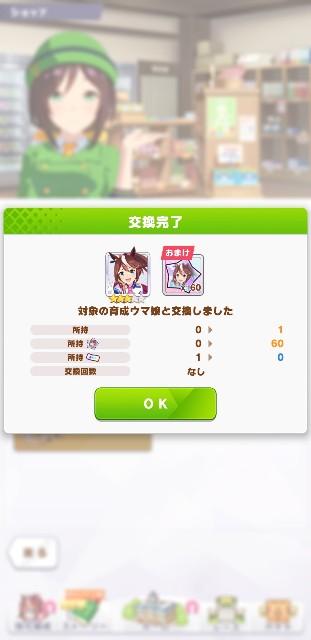 f:id:haruhiko1112:20210504040100j:plain