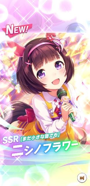 f:id:haruhiko1112:20210504040133j:plain