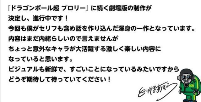 f:id:haruhiko1112:20210509124855j:image