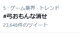 f:id:haruhiko1112:20210510210659j:plain