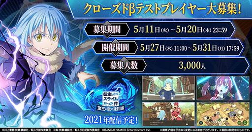 f:id:haruhiko1112:20210512040422j:plain
