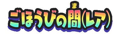 f:id:haruhiko1112:20210514160329p:plain