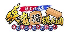 f:id:haruhiko1112:20210514160446p:plain