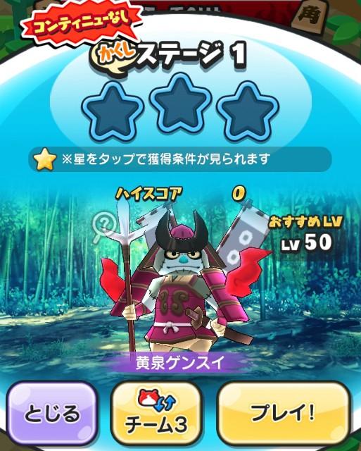 f:id:haruhiko1112:20210517042020j:plain