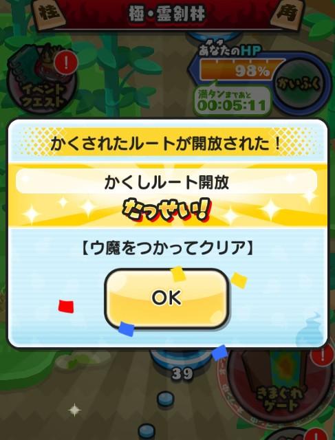 f:id:haruhiko1112:20210517042022j:plain
