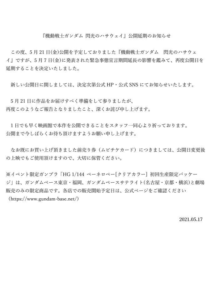 f:id:haruhiko1112:20210519025323j:plain