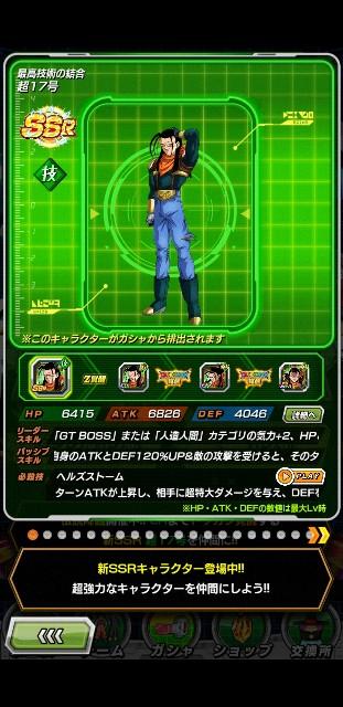 f:id:haruhiko1112:20210521015302j:plain