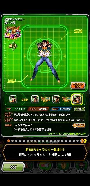f:id:haruhiko1112:20210521015304j:plain