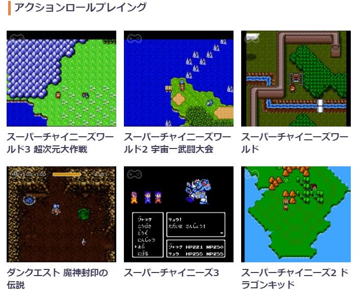 f:id:haruhiko1112:20210524041939j:plain