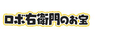 f:id:haruhiko1112:20210528161640p:plain