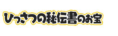 f:id:haruhiko1112:20210528161648p:plain