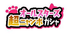 f:id:haruhiko1112:20210528161804p:plain