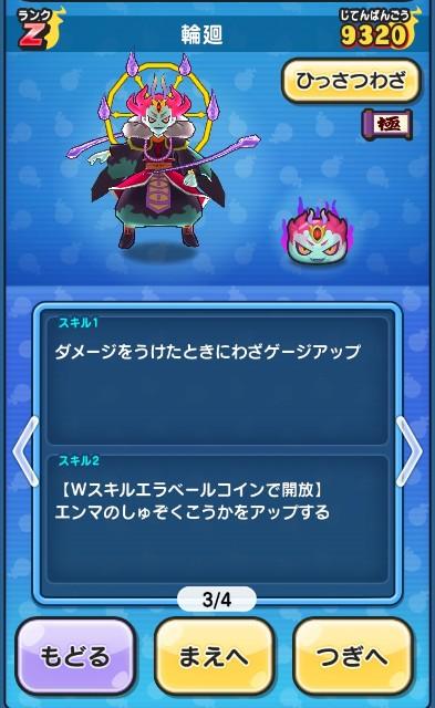 f:id:haruhiko1112:20210529012312j:plain