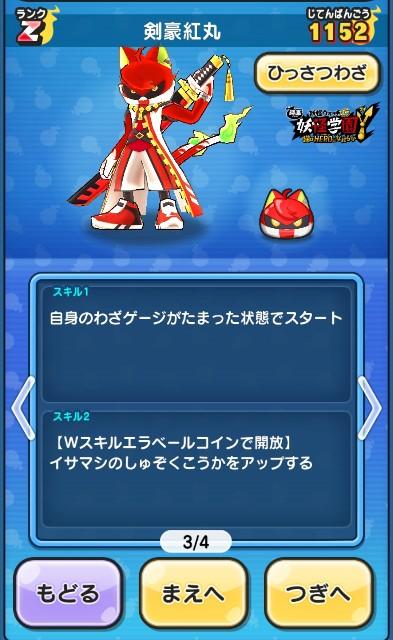 f:id:haruhiko1112:20210529012314j:plain