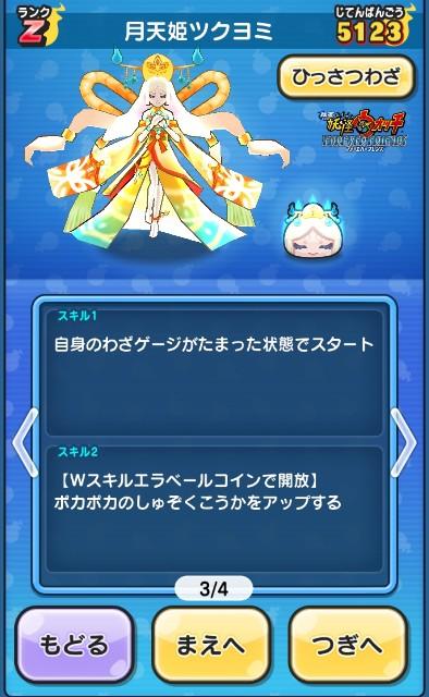 f:id:haruhiko1112:20210529012315j:plain