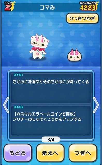 f:id:haruhiko1112:20210529012317j:plain