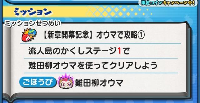 f:id:haruhiko1112:20210601002643j:plain