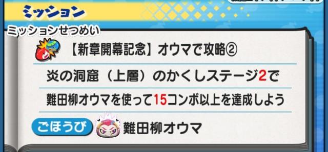 f:id:haruhiko1112:20210601002646j:plain