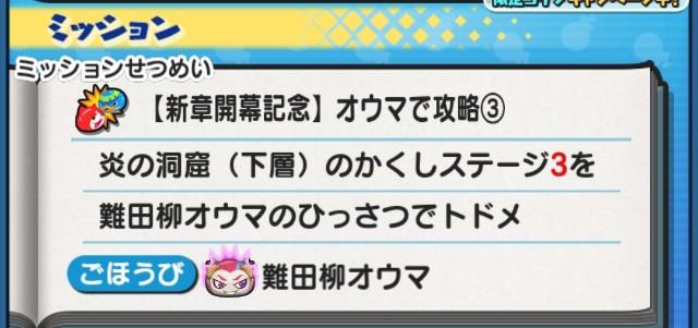 f:id:haruhiko1112:20210601002650j:plain