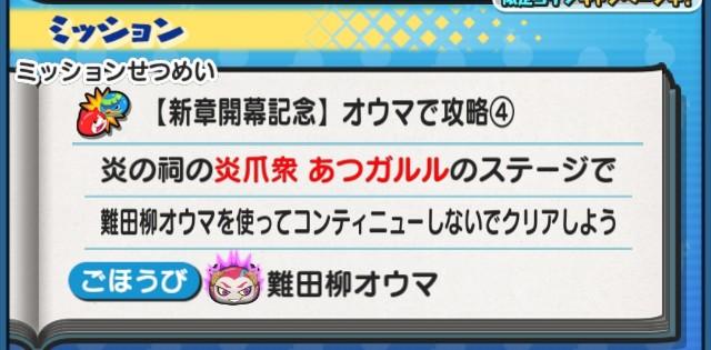 f:id:haruhiko1112:20210601002654j:plain